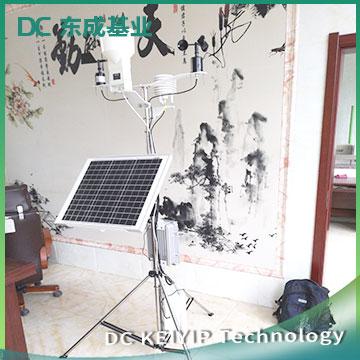 自動氣象站系統