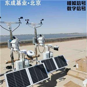 DC-AQ059集成自动气象站