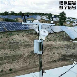便携式环境监测监测系统参数配置