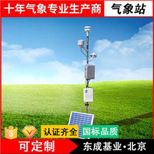 DC-AQ086高精度气象站