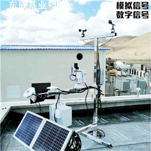微型气象站设备